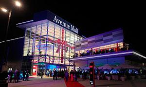 Trgovački centar Avenue Mall Osijek