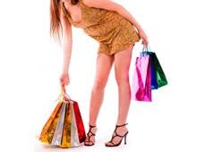 Shopping u Osijeku